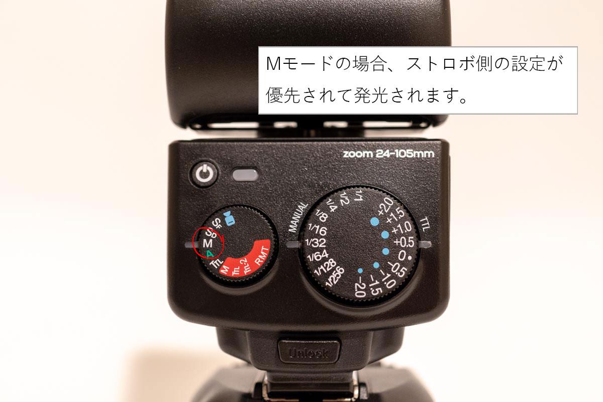 i40の設定 - Mモード