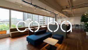 広島本通り近くにあるコワーキングスペース「co-ba 広島」で集中してノマドワーク!