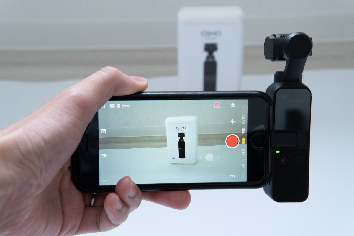 DJI OSMO PocketとiPhoneを接続