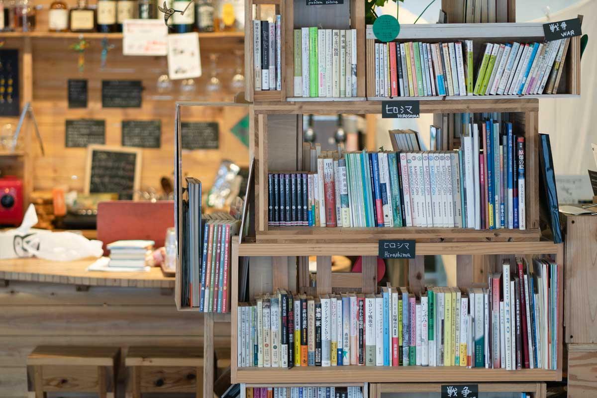 ハチドリ舎の本棚