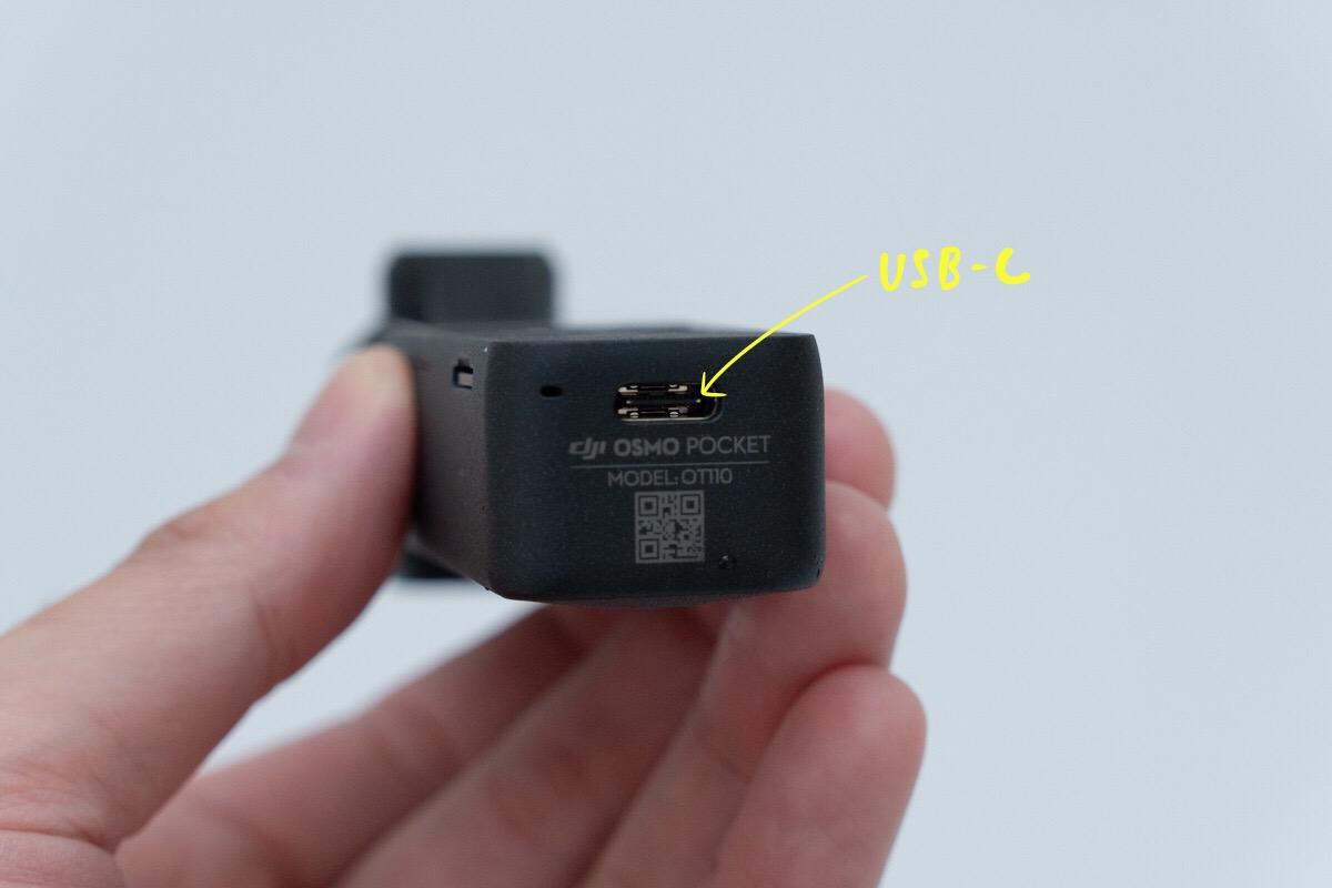 DJI OSMO Pocketの充電ケーブル差込口