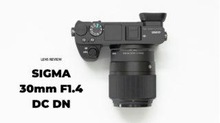sigma30の外観のアイキャッチ