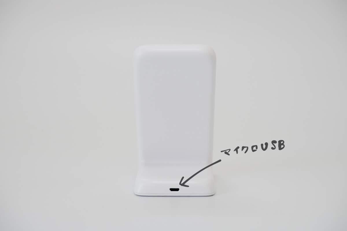 Ankerワイヤレス充電器の背面