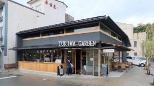 城崎温泉のカフェ『TOKIWA GARDEN』がおしゃれでまったりできておすすめ。
