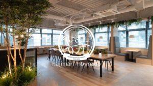 『hajimari-no-mado』広島市大手町(本通駅すぐ近く)にコワーキングスペース・シェアオフィスがオープン...