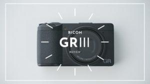 RICOH GRⅢ(GR3)レビュー | 日常を特別な1枚の絵に、最高にオールラウンダーなカメラ【作例多め】